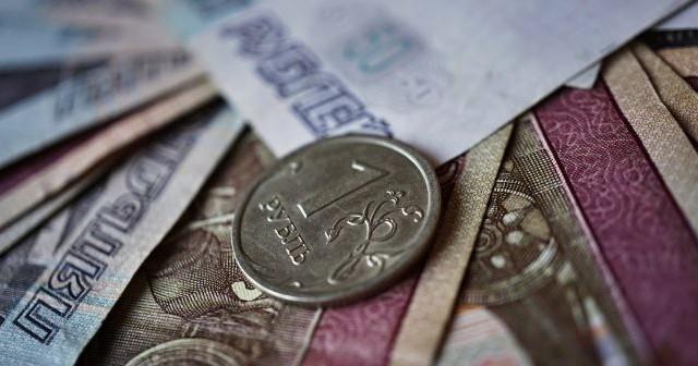 rublo russo - girandopagina